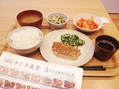 タニタ食堂日替わり定食800円