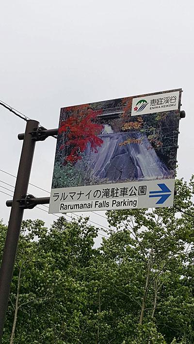 20160620.jpg