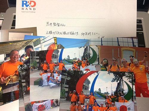 応援団長の半澤さんからリオ応援の写真を頂きました、ありがとうございます