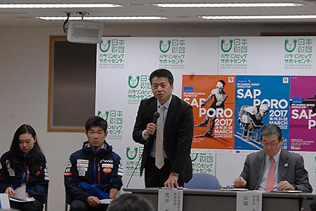 荒井秀樹氏から大会の見どころ解説