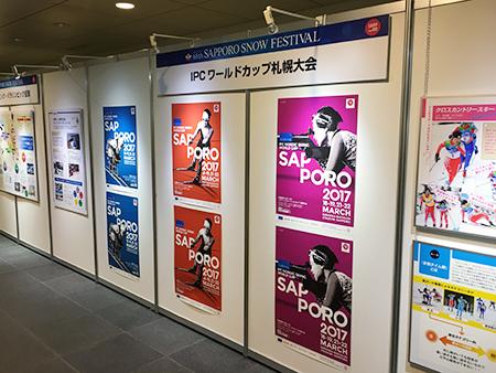 札幌地下街のポスター掲示